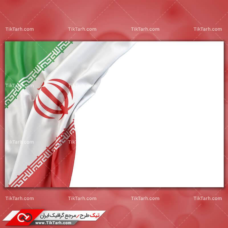 دانلودعکس با کیفیت پرچم ایران