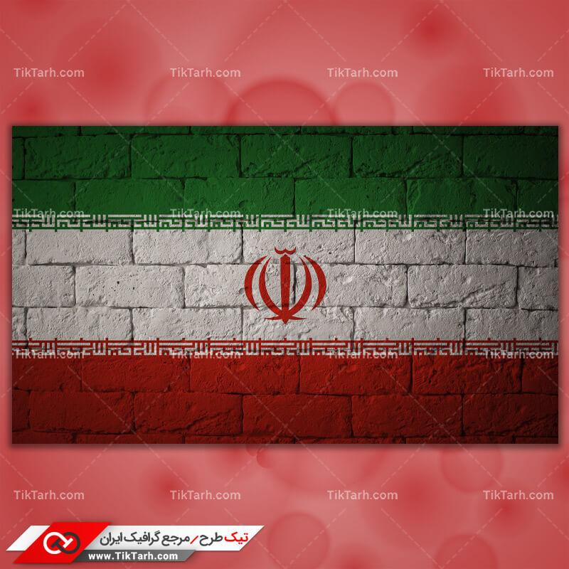 دانلودعکس با کیفیت پرچم ایران روی دیوار