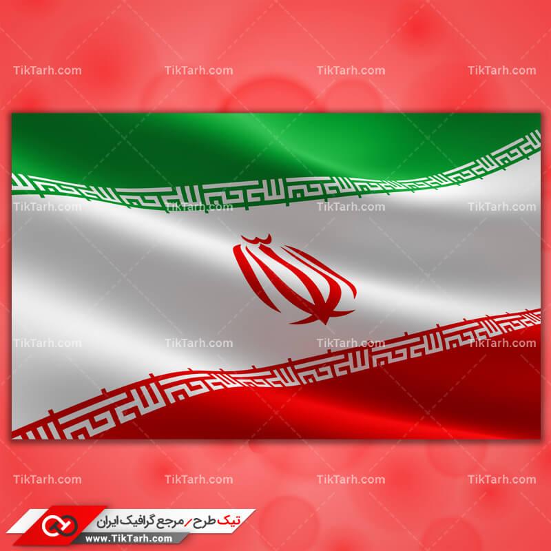 دانلود عکس با کیفیت پرچم جمهوری اسلامی ایران
