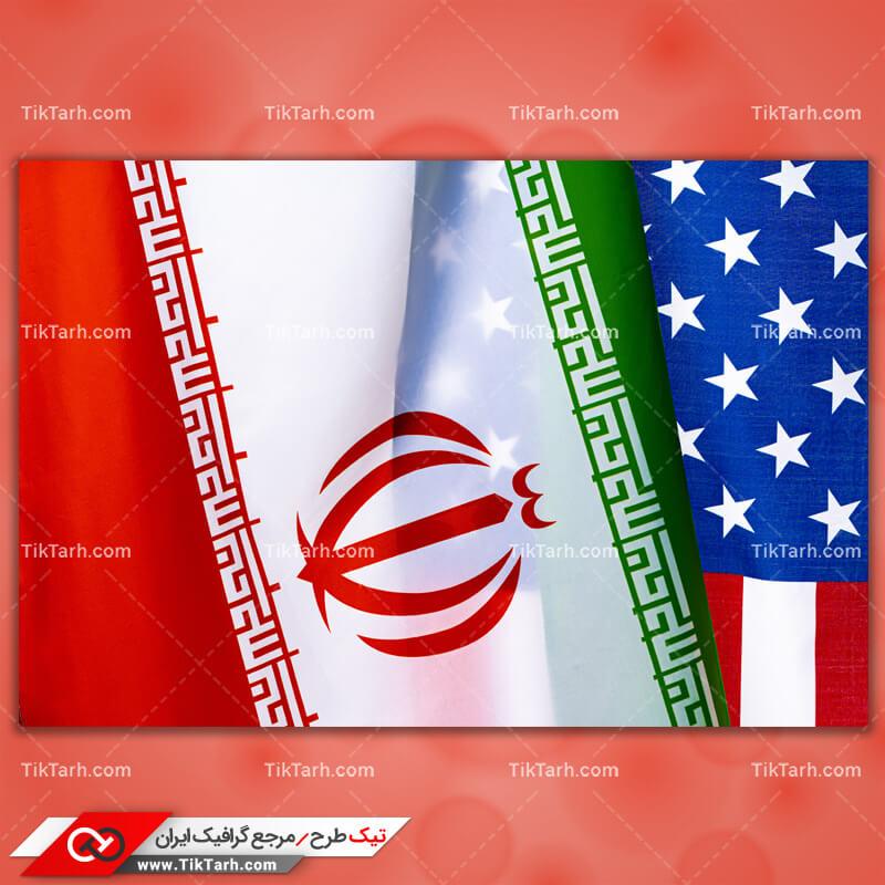 دانلود عکس با کیفیت پرچم ایران و آمریکا