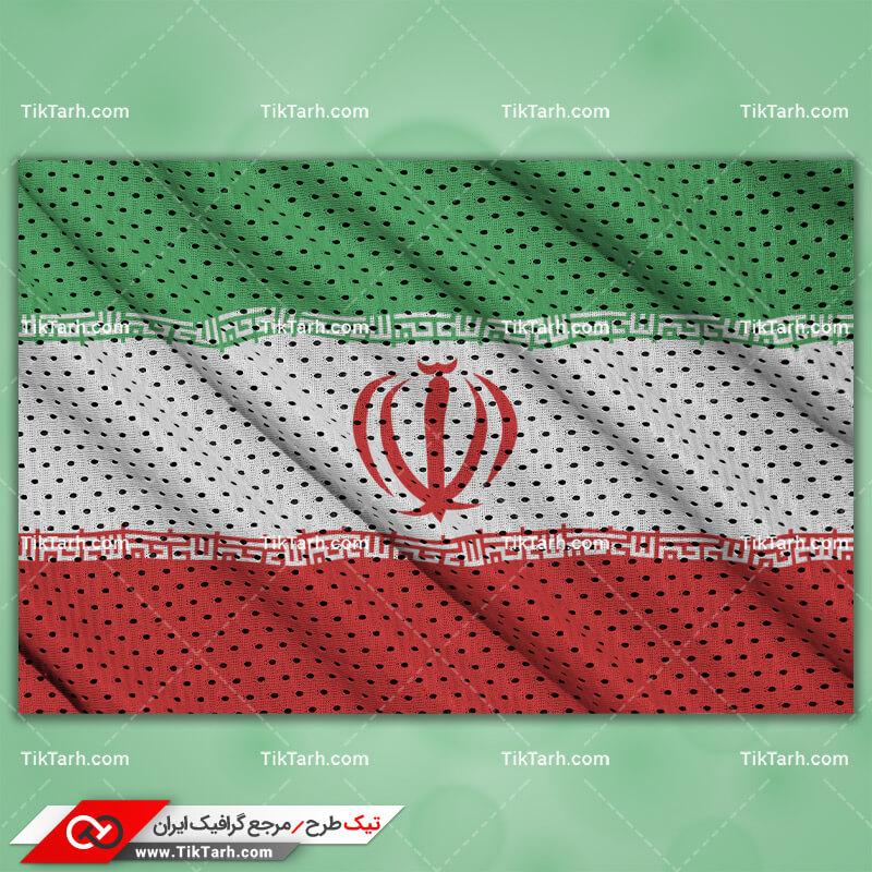 دانلود عکس با کیفیت پرچم کشور ایران
