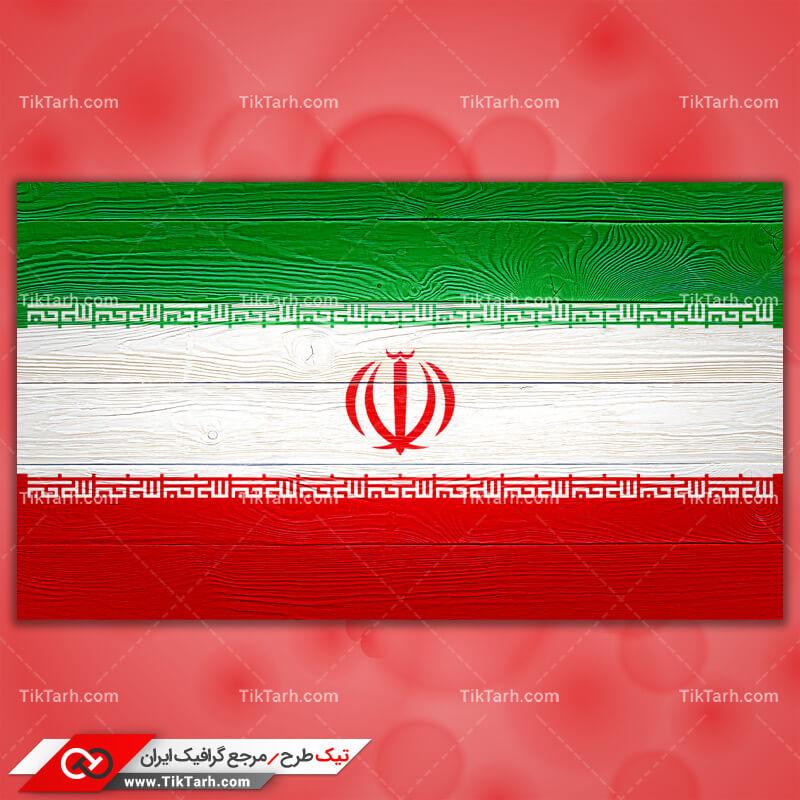دانلود عکس با کیفیت پرچم ایران روی چوب