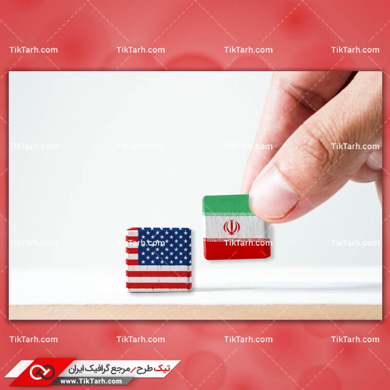 دانلود عکس با کیفیت پرچم کشور ایران و آمریکا
