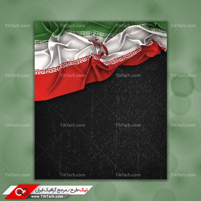 دانلود عکس با کیفیت پرچم ایران زمینه مشکی