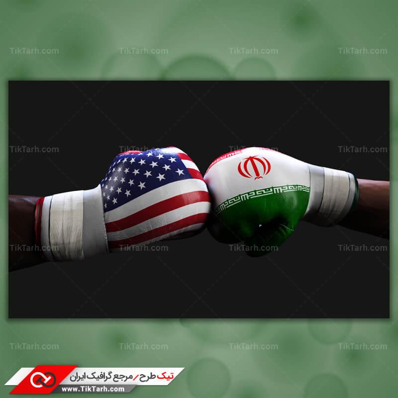 دانلود عکس پرچم کشورآمریکا و ایران روی دستکش ورزشکاها