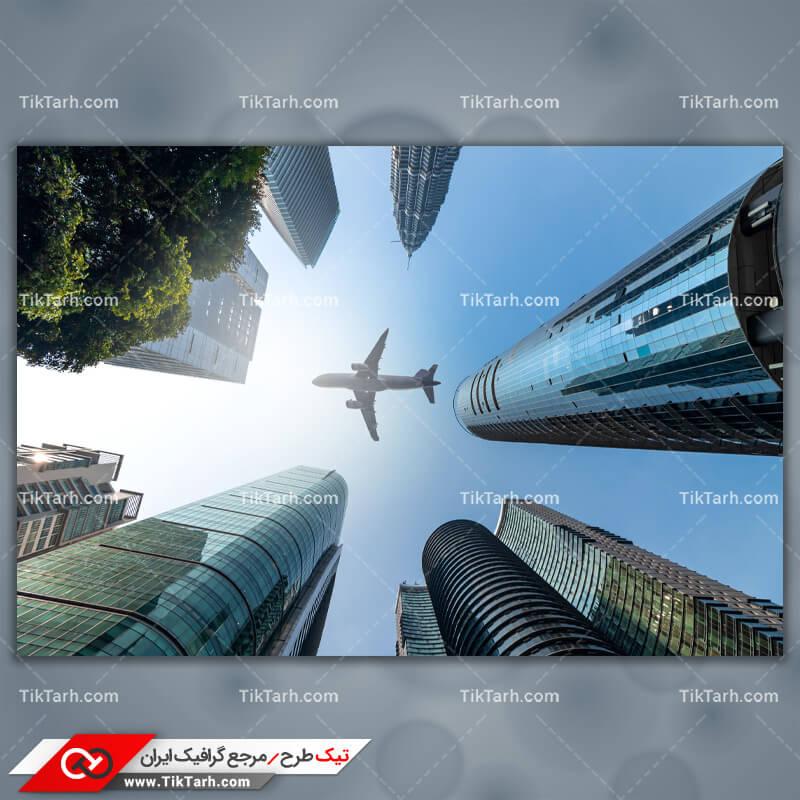دانلود تصویر با کیفیت برجهای مسکونی و هواپیما
