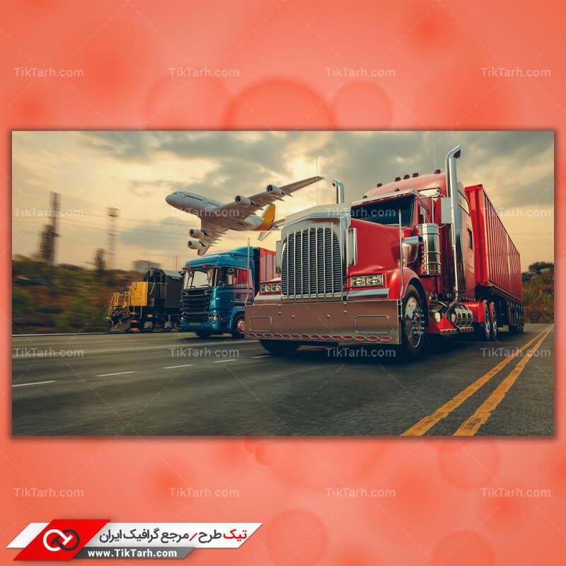 دانلود تصویر با کیفیت وسائل حمل و نقل زمینی و هوایی