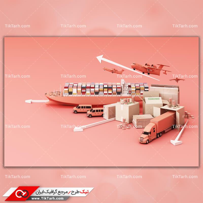 دانلود تصویر با کیفیت انواع وسائل حمل و نقل بار