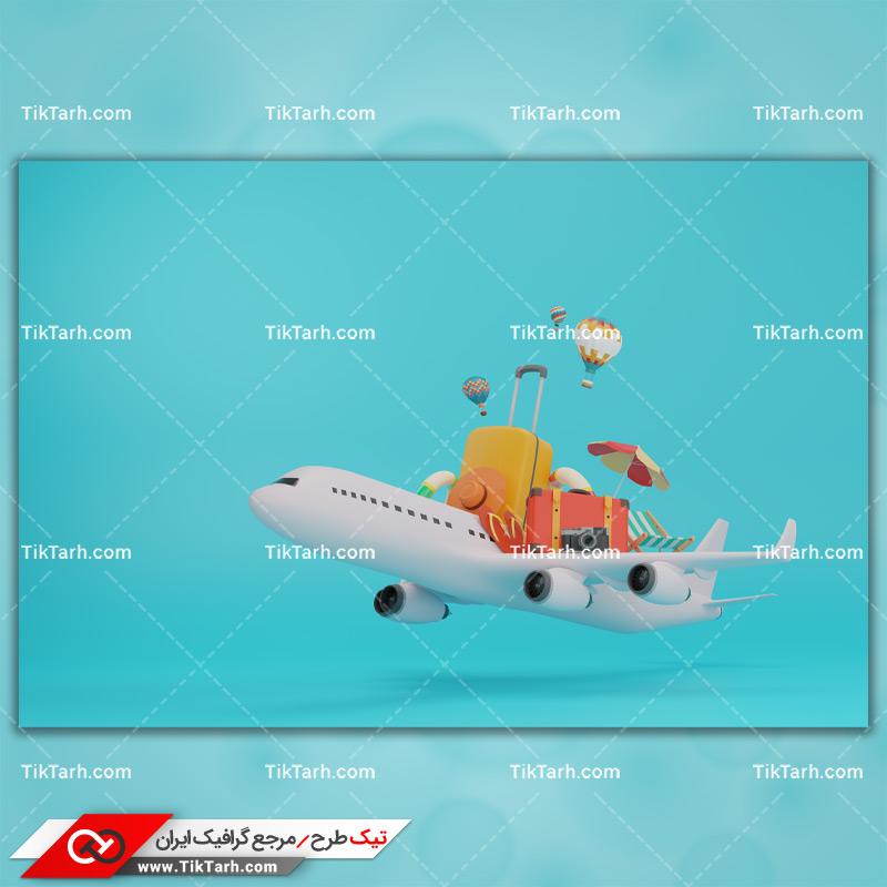 دانلود تصویر با کیفیت تجهیزات سفر و هواپیما