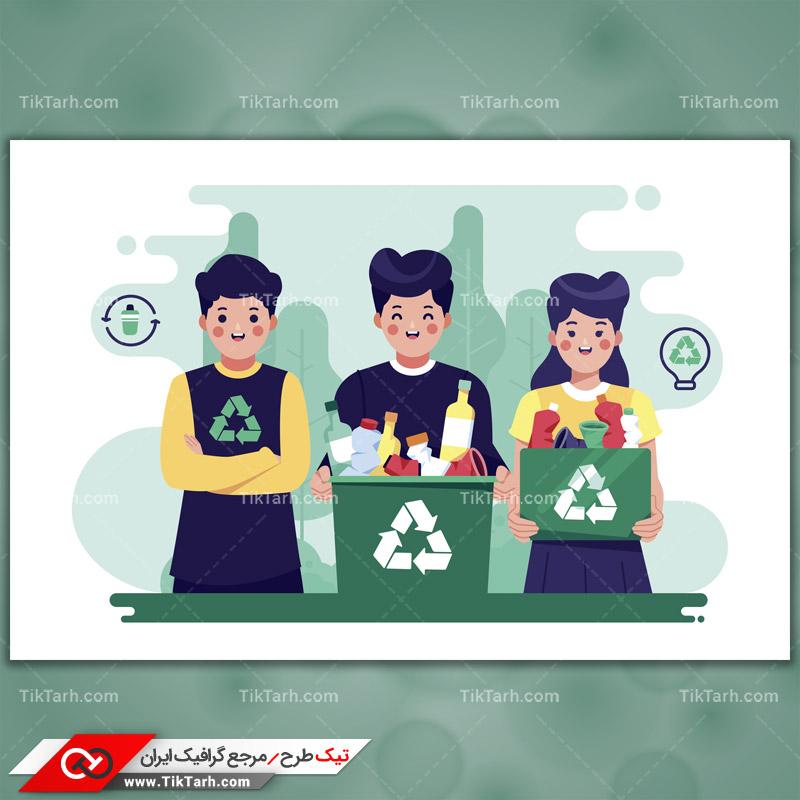 وکتور مفهومی بازیافت