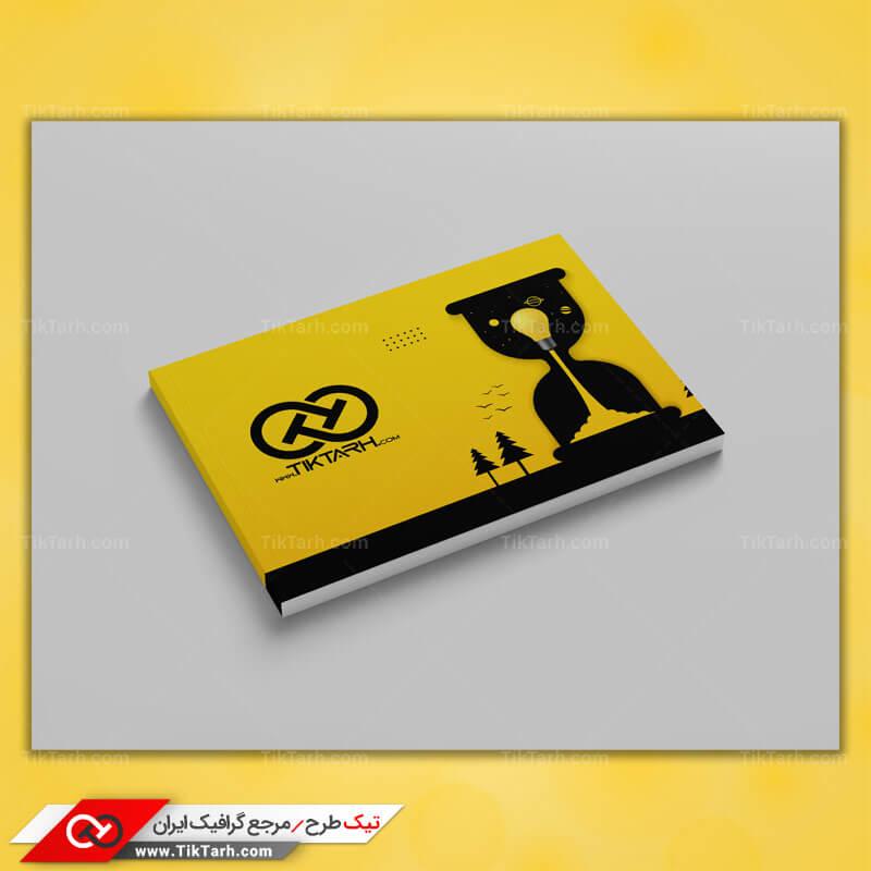 دانلود موکاپ کتاب با جلد زرد