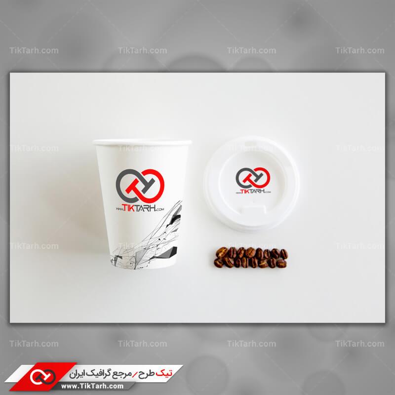 طرح لایه باز موکاپ لیوان کاغذی قهوه