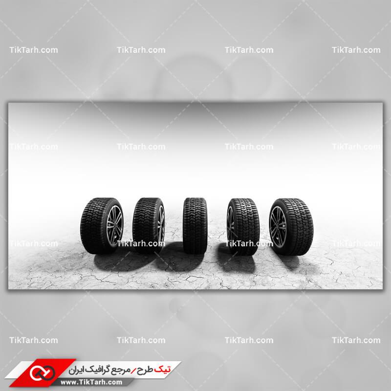 دانلود تصویر با کیفیت رینگ و تایرهای اسپرت