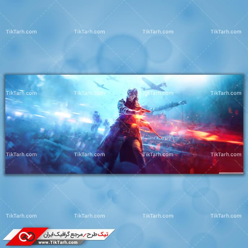 دانلود تصویر با کیفیت بازی battlefield v
