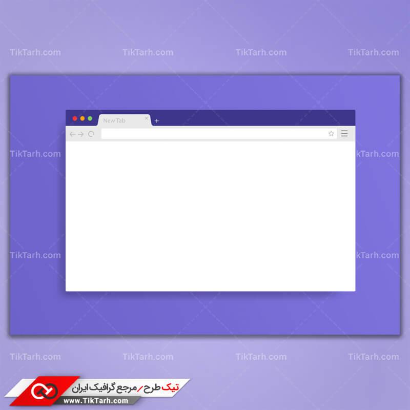 طرح لایه باز جدید صفحه وب سایت