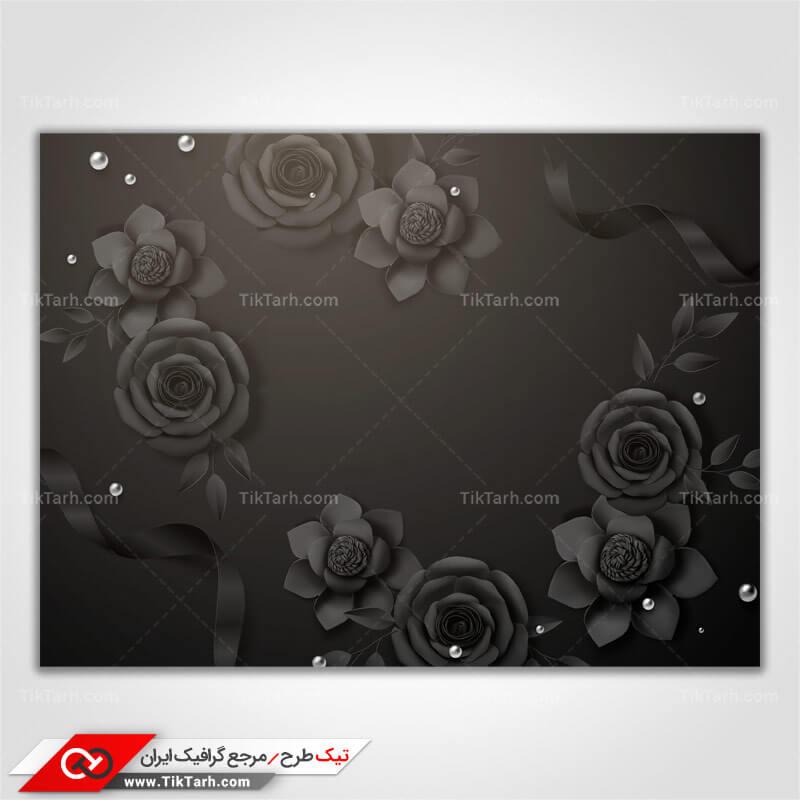 پس زمینه طراحی با طرح گل های مشکی