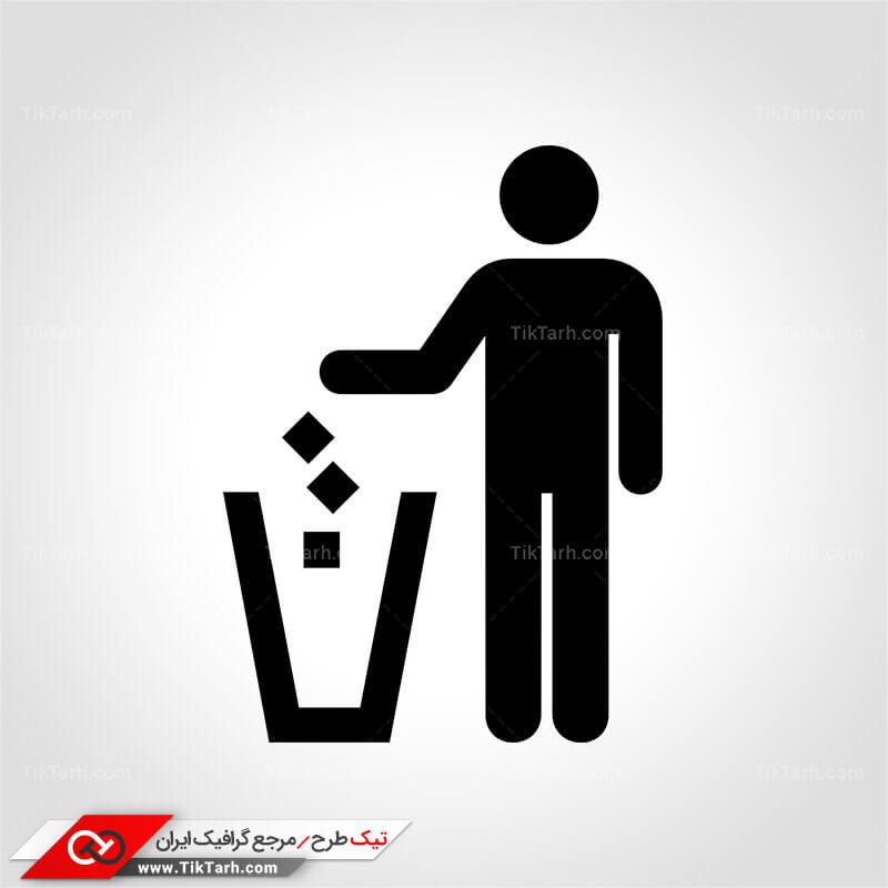 دانلود کلیپ آرت آدمک و سطل بازیافت