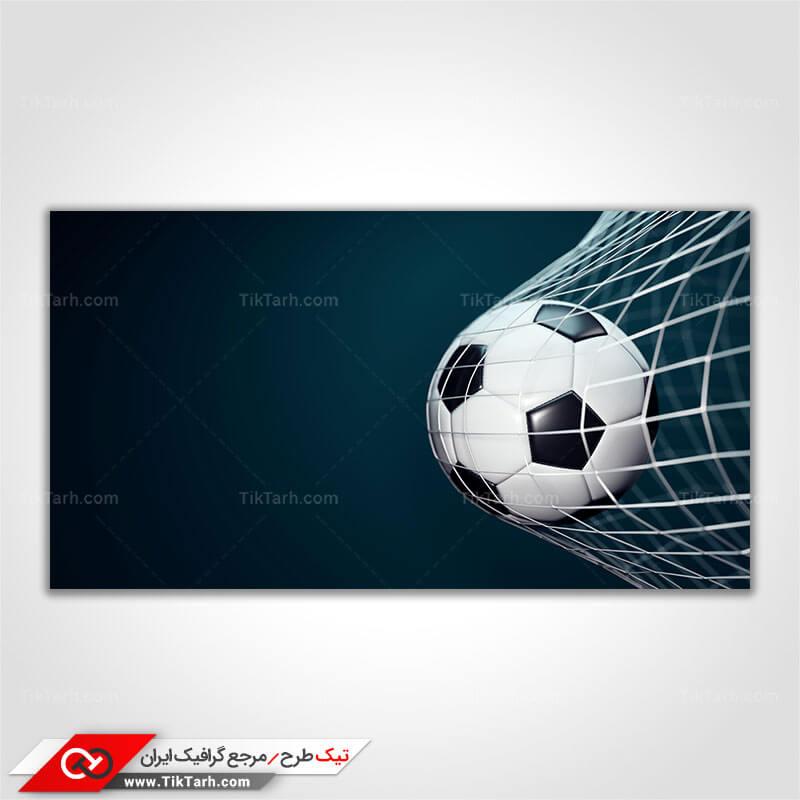 دانلود تصویر با کیفیت دروازه فوتبال