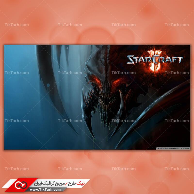 تصویر با کیفیت بازی starcraft 2 zerg