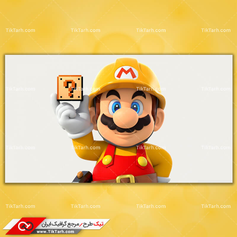 تصویر با کیفیت بازی super mario maker