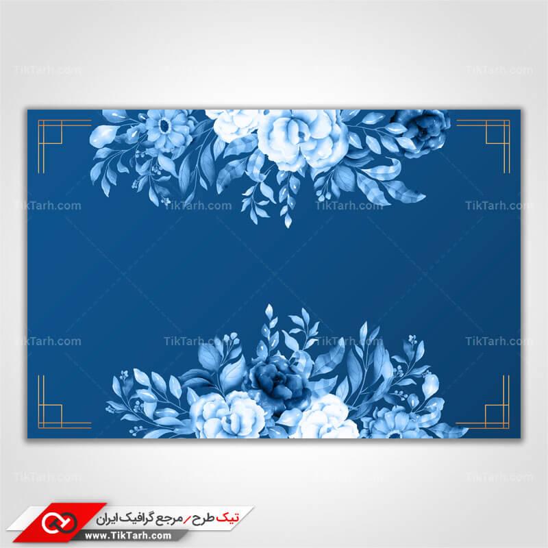 دانلود پس زمینه طراحی با طرح گل های آبی