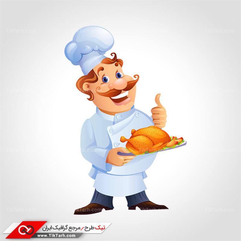 دانلود کلیپ آرت آشپز