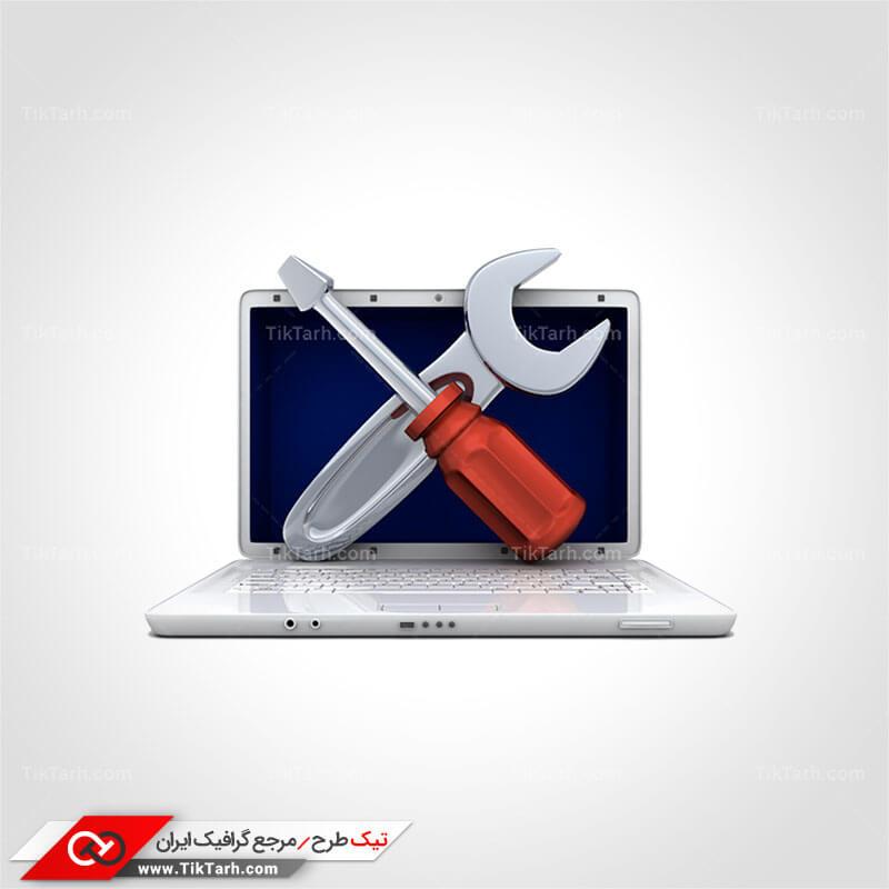 دانلود کلیپ آرت تنظیمات لپ تاپ