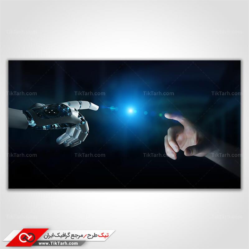 تصویر با کیفیت دست ربات شبیه سازی شده و انسان