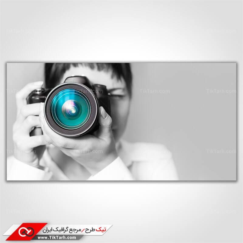 دانلود تصویر با کیفیت دوربین عکسبرداری