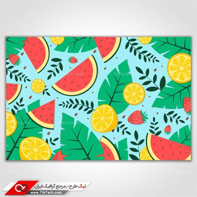 دانلود پترن لایه باز با طرح هندوانه و لیموترش