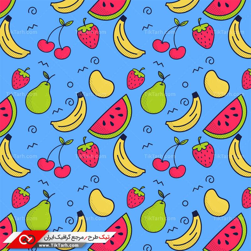 دانلود پترن لایه باز با طرح میوه جات با پس زمینه آبی