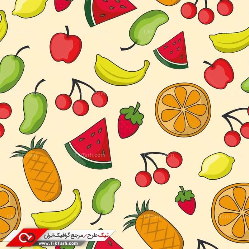 دانلود پترن لایه باز با طرح انواع میوه جات