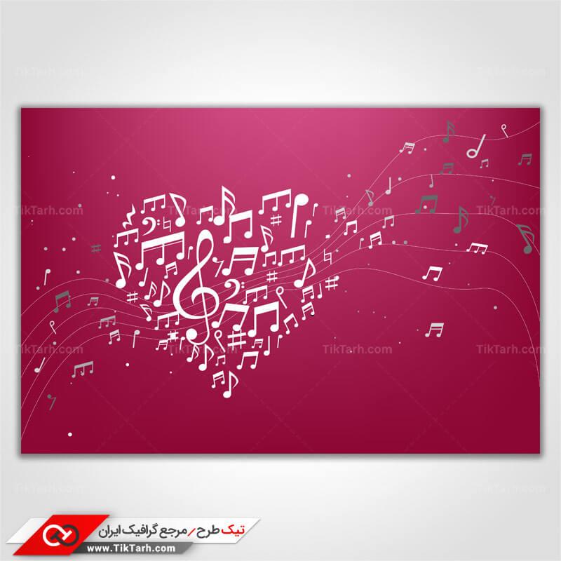 پس زمینه طراحی موزیک طرح قلب