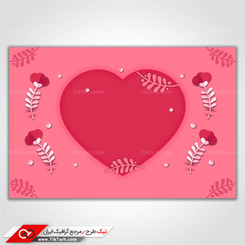 دانلود پس زمینه طراحی قلب قرمز با زمینه صورتی