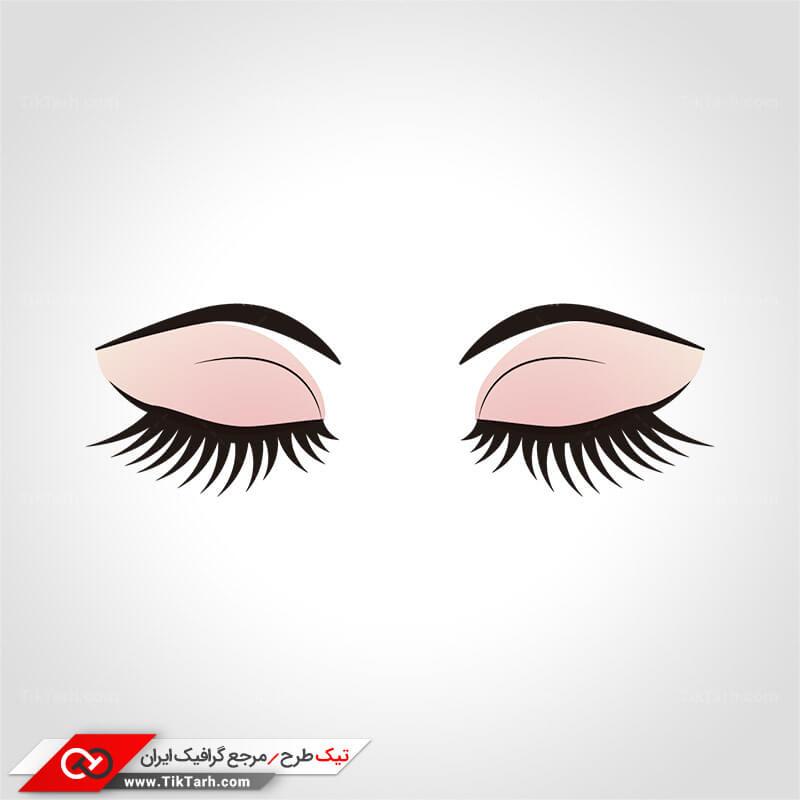 دانلود طرح لایه باز کلیپ آرت آرایش چشم