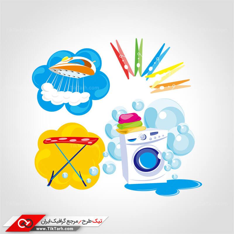 طرح گرافیکی کلیپ آرت شستن لباس