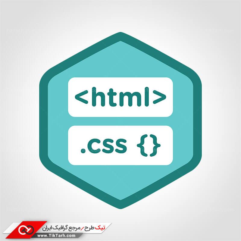 طرح لایه باز آیکون زبان HTML و CSS