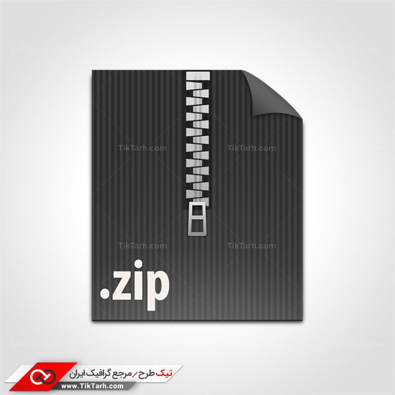 طرح گرافیکی آیکون فایل زیپ