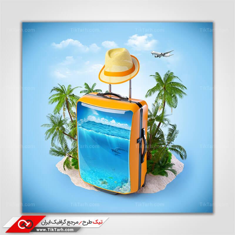 تصویر با کیفیت مسافرت تابستانی