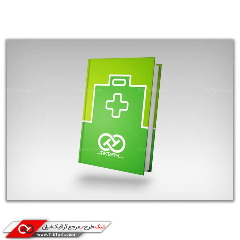 موکاپ کتاب جلد سبز