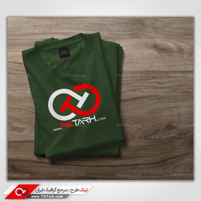 دانلود موکاپ پیراهن سبز