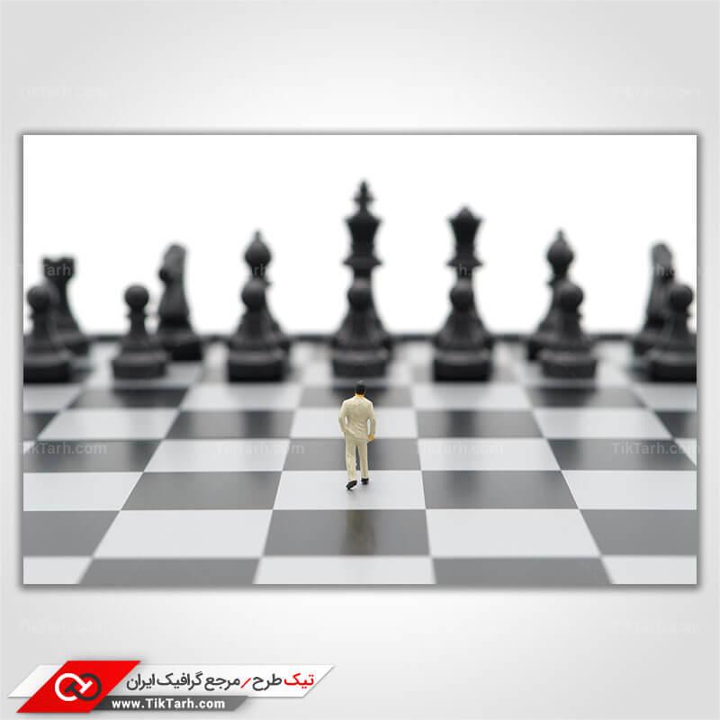 دانلود عکس با کیفیت بازی شطرنج