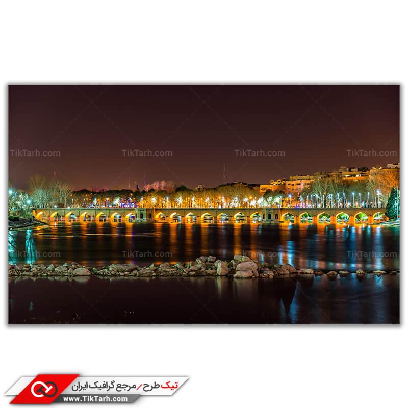 دانلود عکس باکیفیت از زاینده رود اصفهان