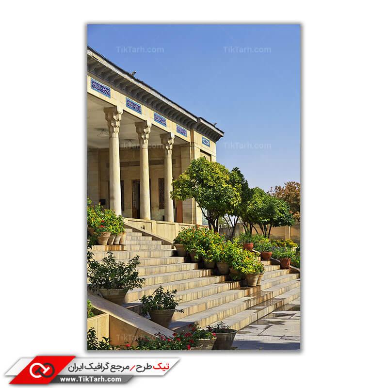 تصویر باکیفیت آرامگاه حافظ در شیراز