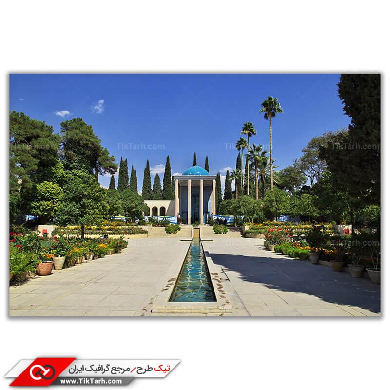 تصویر باکیفیت آرامگاه سعدی
