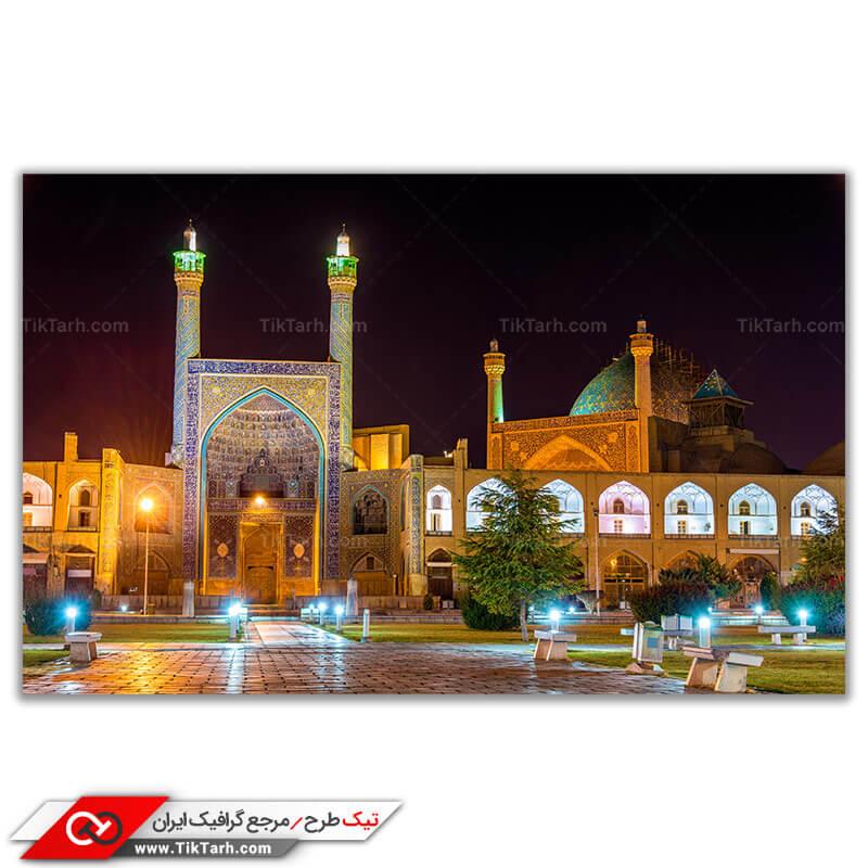 دانلود تصویر باکیفیت مسجد امام در اصفهان