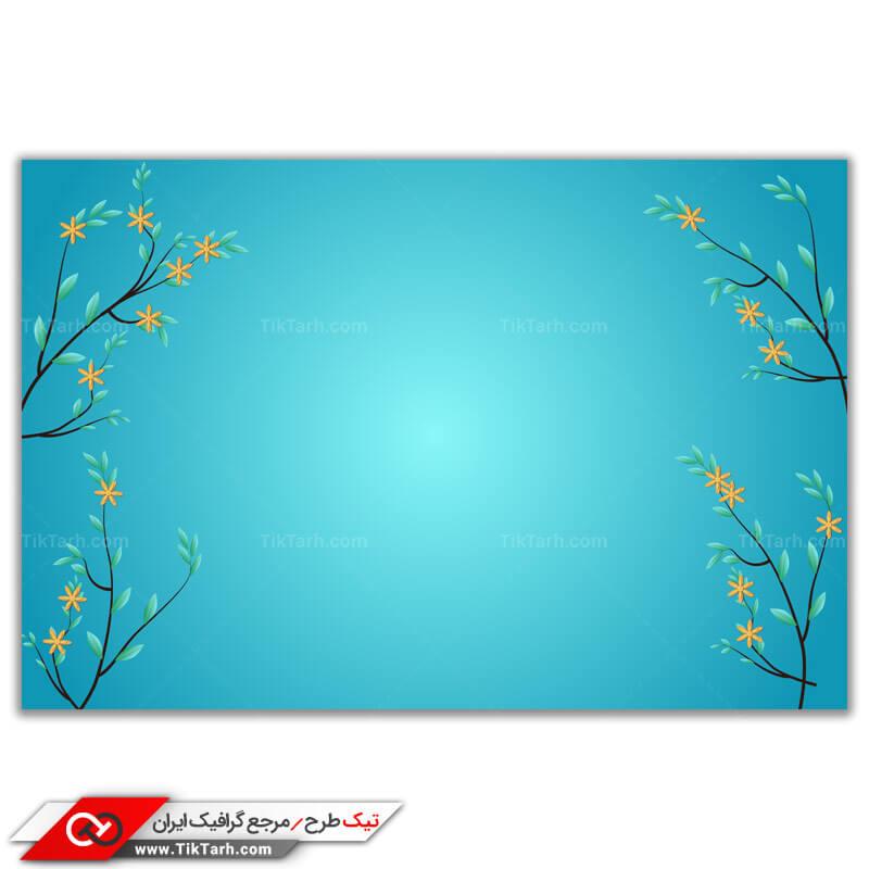 دانلود پس زمینه طراحی شکوفه ها با زمینه آبی