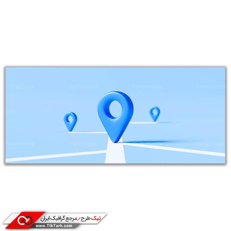 دانلود تصویر گرافیکی مکان یابی