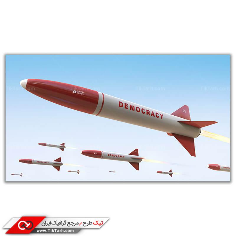 عکس با کیفیت موشک های کروز