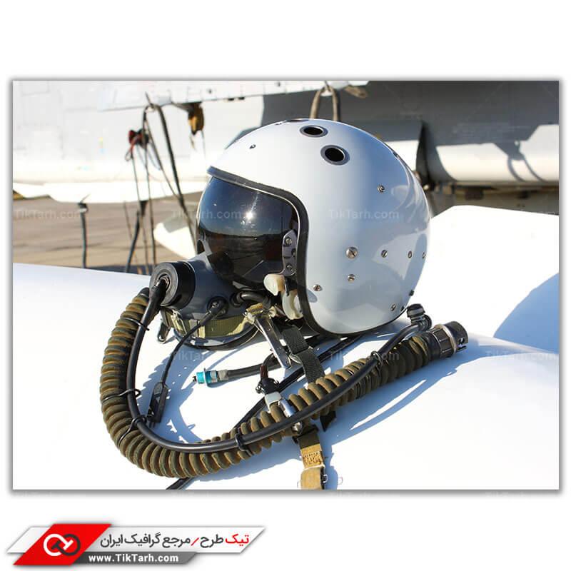 عکس با کیفیت کلاه خلبان جنگنده